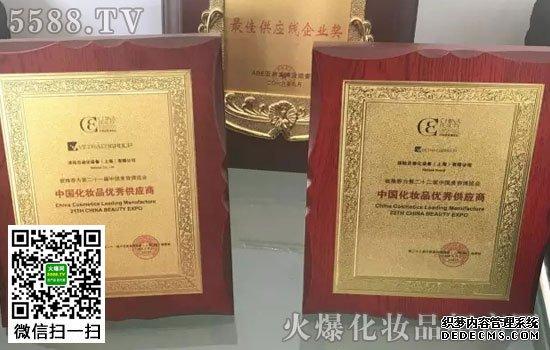 【CBE专访】第23届中国美容博览会,Vetraco将在N3机械设备馆带来何种精彩?