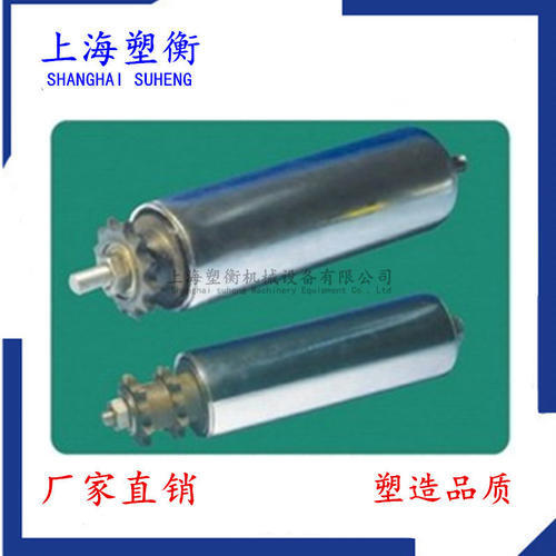 鋼制鏈輪傳動積放輥筒