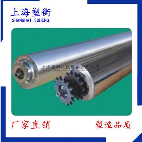 鋼制鏈輪傳動輥筒
