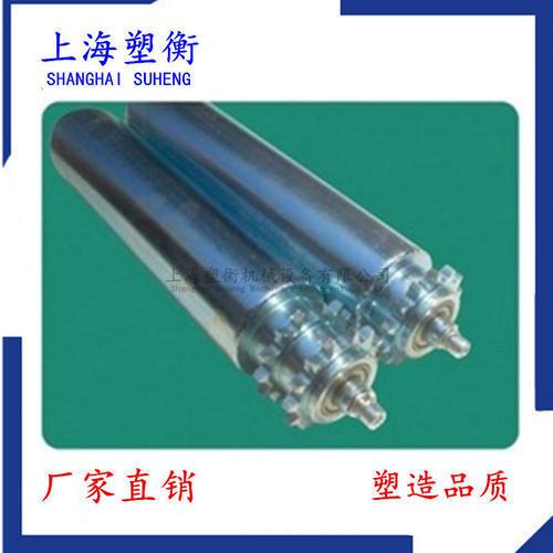 鋼制鏈輪傳動錐形輥筒