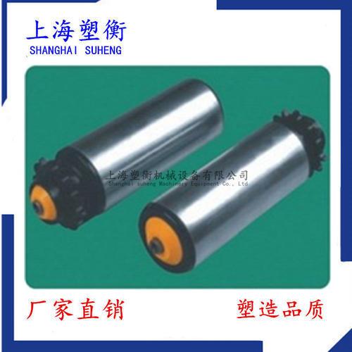 塑鋼鏈輪傳動積放輥筒