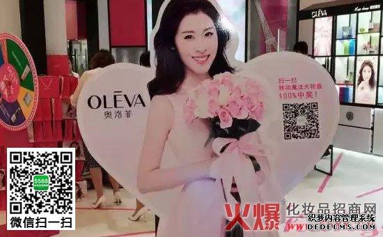 奥洛菲上海美博会招招有精彩!