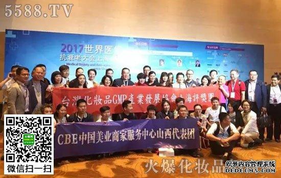 超41万人刷新纪录,第22届中国美容博览会亮点回顾!