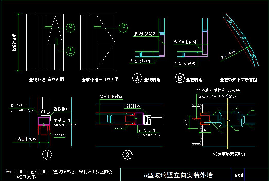 设计图集06J505-1PDF和cad