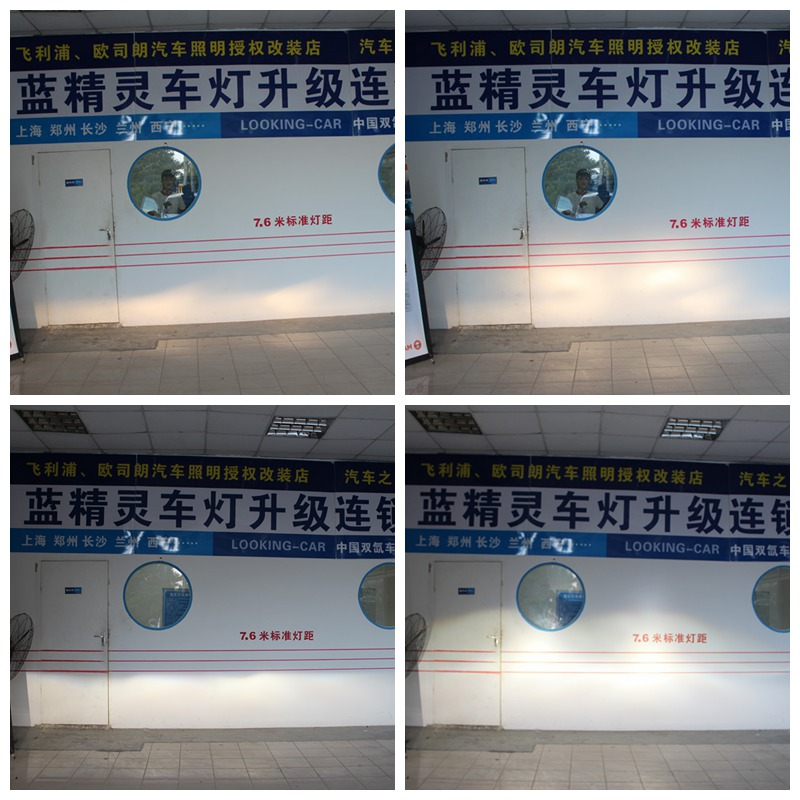 高六GTI大灯改装原车卤素与双光氙气灯对比.jpg