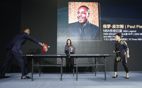 SAP中国峰会
