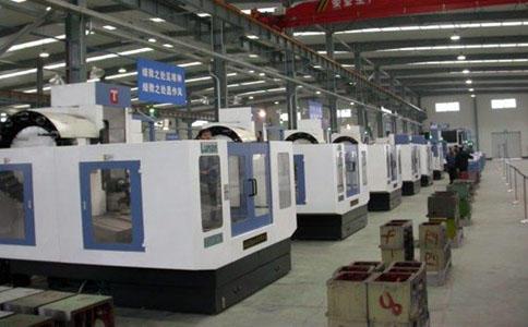 生产型制造行业ERP系统