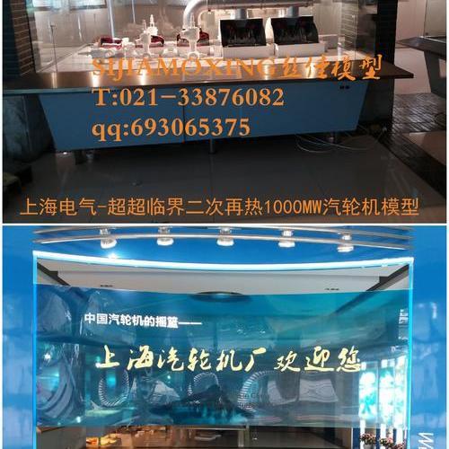 上海电气-超超临界二次再热1000MW汽轮机万博体育matext登陆