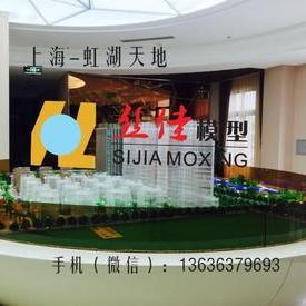 上海-虹湖天地西甲万博app