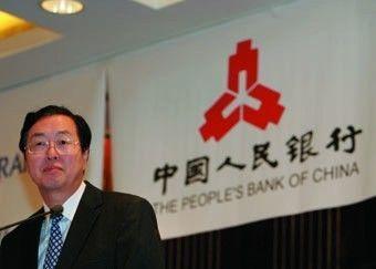 2006年9月,央行行长周小川接受《财经》专访。图/本刊资料库