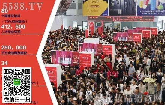 第23届中国美容博览会展位几近**,2018年5月与您不见不散!