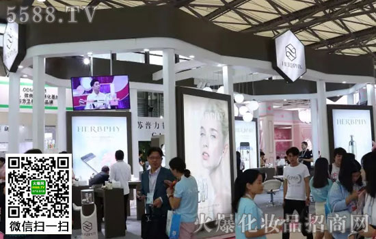 赫伯亮相第22届中国美容博览会,掀起E6馆微电商馆热潮!