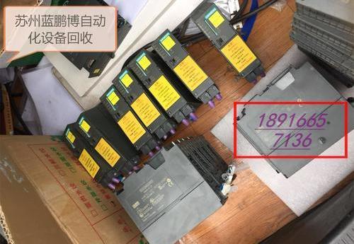 苏州蓝鹏博自动化回收有限公司