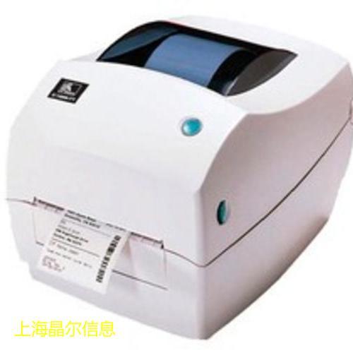 GK888DT/GK888TT桌面打印机