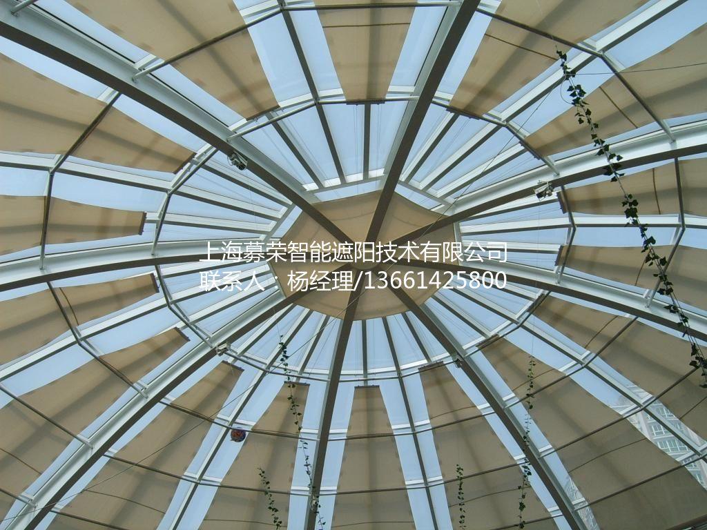 异形梯形圆形玻璃采光顶遮阳帘