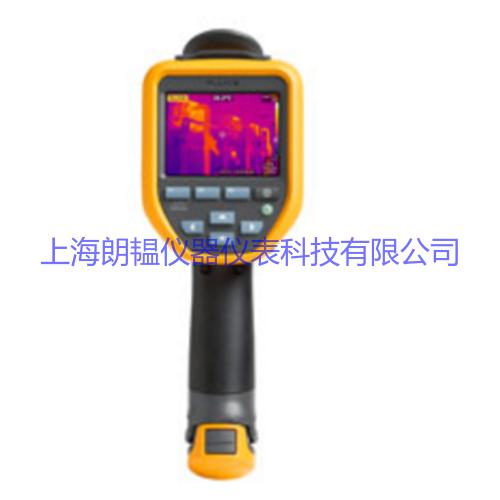 FLUKE TiS75 红外热像仪