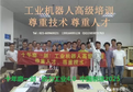 上海柔智机器人有限公司业务范围
