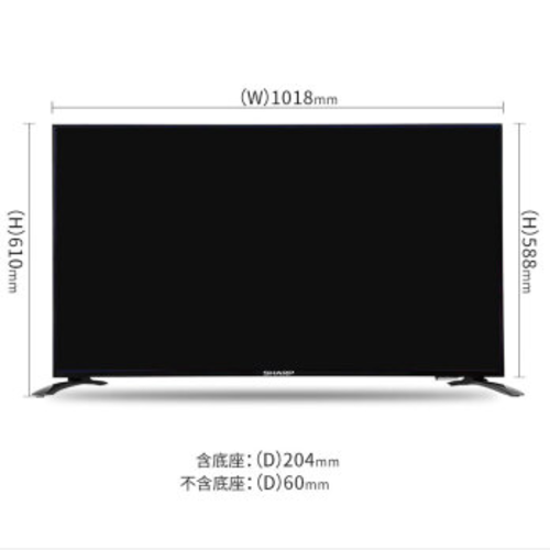 夏普(SHARP) 45T45A/45SF460A 45英寸LED液晶网络智能平板电视机 黑色