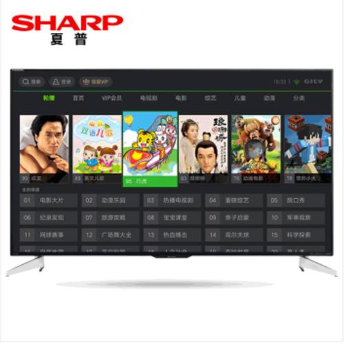 夏普(SHARP) LCD-70SU665A 70英寸智能4K智能液晶平板电视机