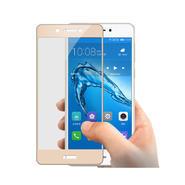 适用 华为手机钢化膜 华为G9Plus 畅享7Plus 畅享6S 麦芒6 麦芒5 全屏覆盖 防爆钢化膜 贴膜