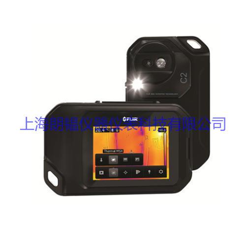 FLIR  C2 卡片式红外热成像仪