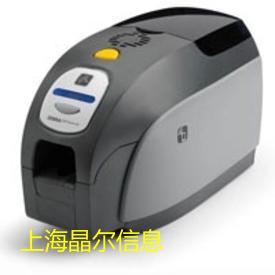 ZXP Series 3C