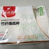 康美雅竹纖維紙杯100只