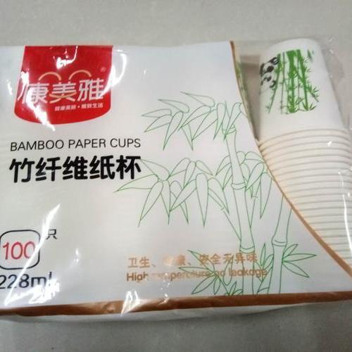 康美雅竹纤维纸杯100只