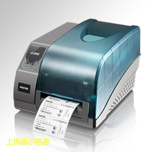 P0STEK G-2108条码标签打印机