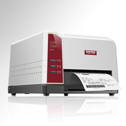 IQ200商业打印机