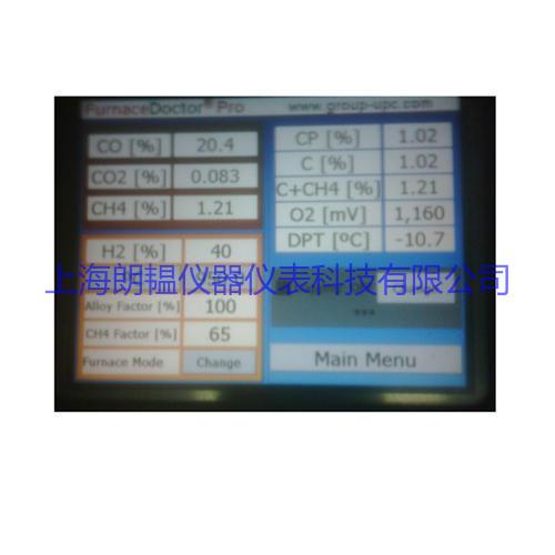 美国马拉松MMI热处理专用三气体分析仪
