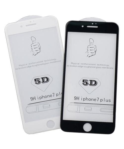 适用 iphoneX 手机钢化膜 苹果X 8 7 6S 6 plus 超强防蓝光 5D高清全屏覆盖钢化膜 防爆防摔贴膜