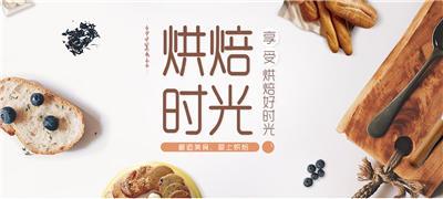 食品淘宝代运营公司.jpg