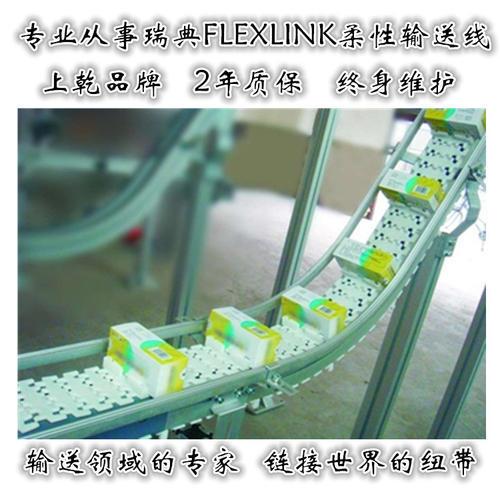 上海AG亚游官网實業有限公司新建柔性輸送線廠房