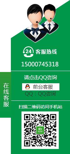 搜狗截图20170922161552