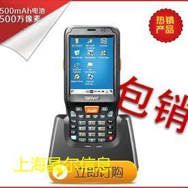 工业级移动手持终端i6100L