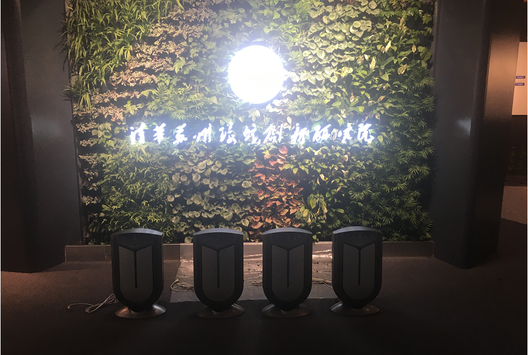 清华苏州环境创新研究院
