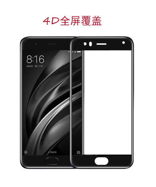 适用 小米mix2钢化膜 小米6 4D全屏覆盖全包钢化膜 手机贴膜 防指纹