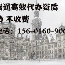 上海建筑劳务资质这样处理*省税!