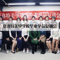 【上海美甲学校】美甲这样搭配穿衣,才有风格