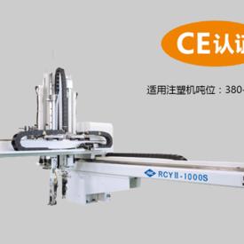 单轴伺服横走行机械手RCYII-1000(S)