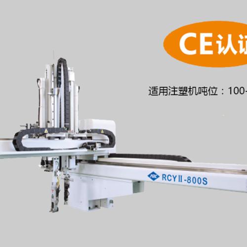 单轴伺服横走行机械手RCYII-800(S)