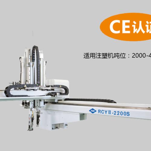 单轴伺服横走行机械手RCYII-2200(S)