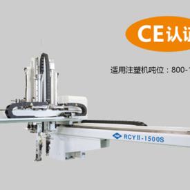 单轴伺服横走行机械手RCYII-1500(S)