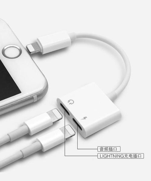 适用 苹果7耳机转接头 iphoneX 8 7Plus 充电听歌二合一 3.5MM音频转换器 转接线