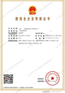 增项建筑机电安装专业承包资质