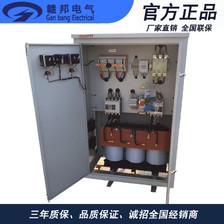 (汉能薄膜)隔离配电柜