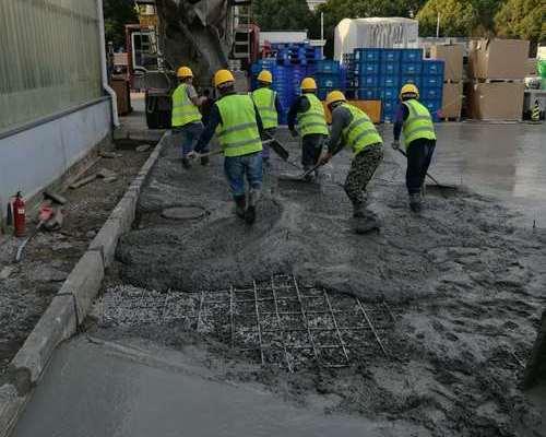 混泥土地面浇筑
