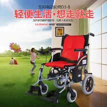 上海互邦超轻电动轮椅 老人电动轮椅 代步车