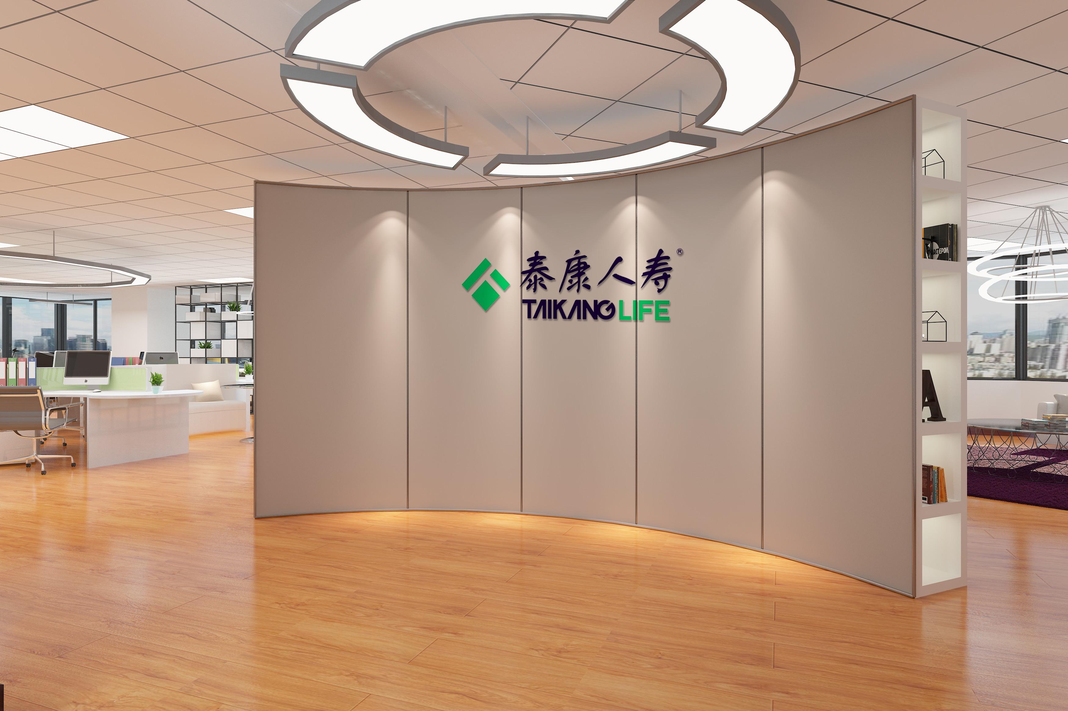 泰康人寿保险股份上海分公司